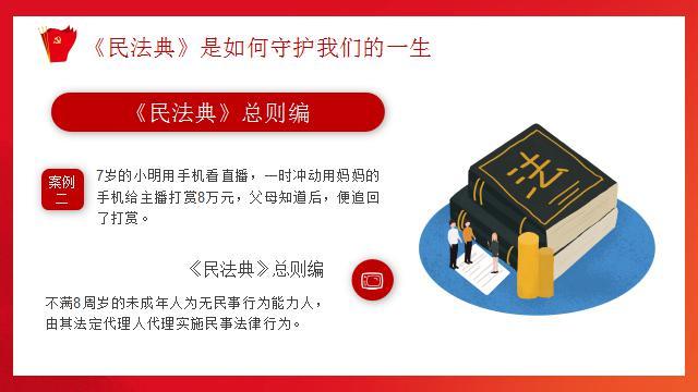 """【教育动态】南京市浦口区实验小学举行""""讲好人好事""""主题活动"""